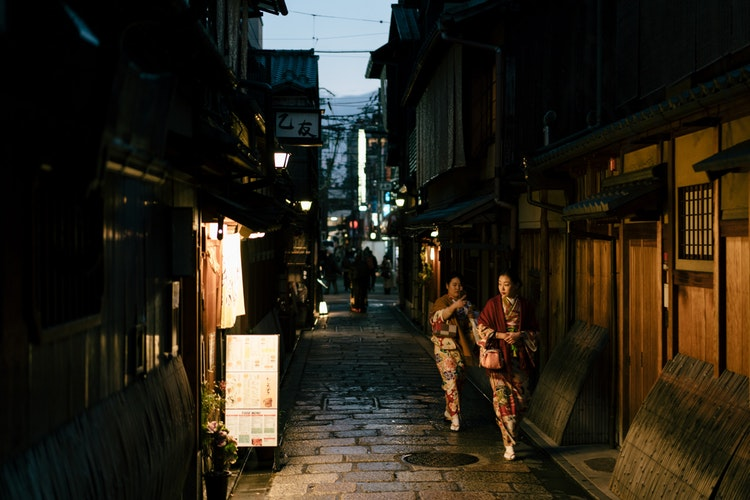 Best areas to stay in Kyoto, Japan - Central Kyoto