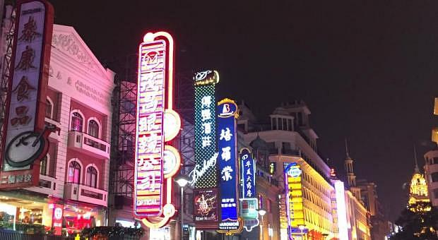 Best area to stay in Shanghai - Huangpu
