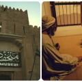 Museo de Dubái