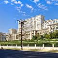 Dónde dormir en Bucarest - Cerca del Parlamento