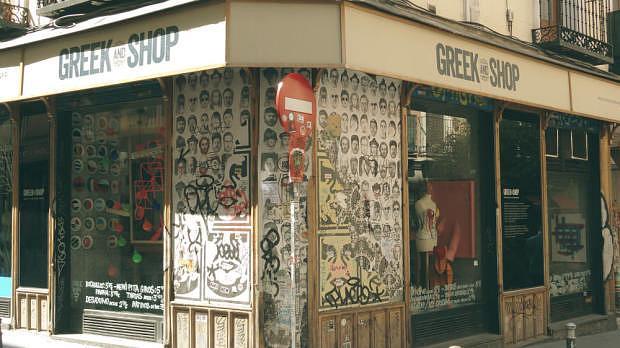 Greek Shop Malasaña