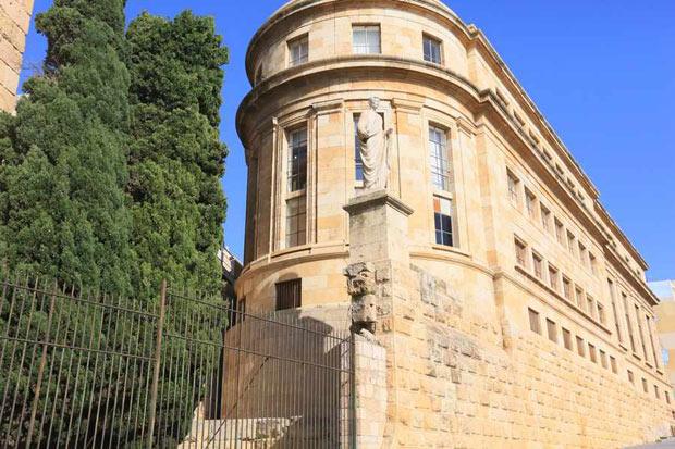 Museo Arqueológico de Tarragona