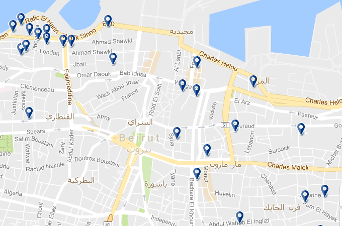 Staying in Downtown Beirut - Click to see hotels