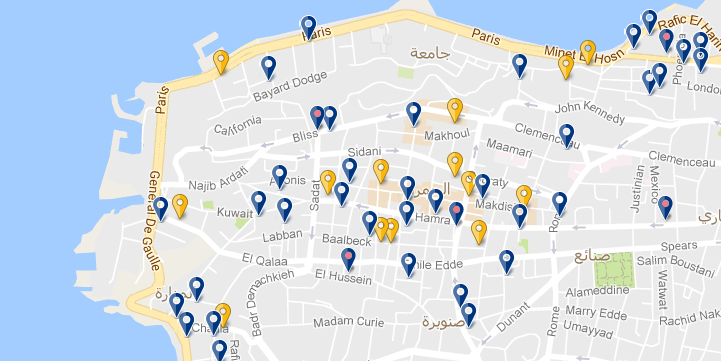 Staying in Hamra - Click to see all hotels