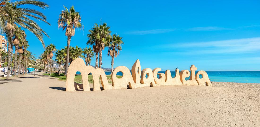 Marbella Playa Hotel Marbella M Ef Bf Bdlaga Espagne