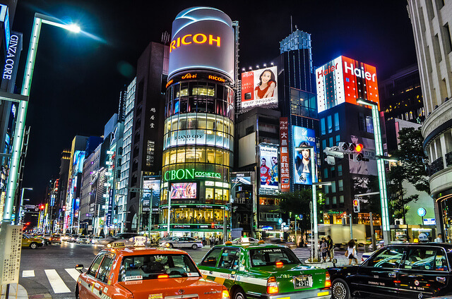 Where to stay in Tokyo - Chuo