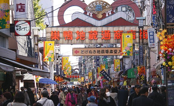 Best area to stay in Tokyo - Toshima