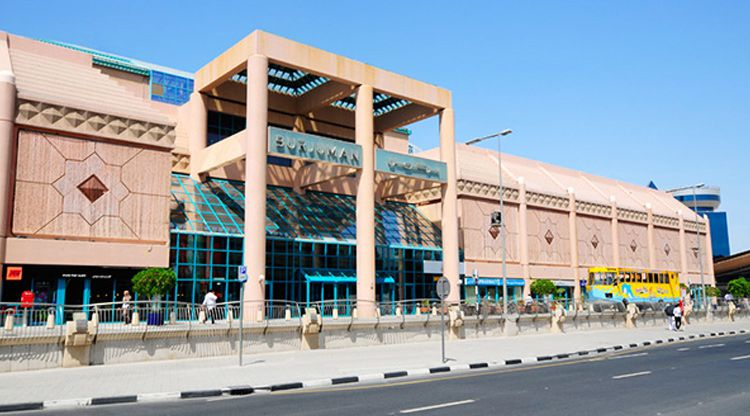 Bur Juman Center - Shopping en Dubái
