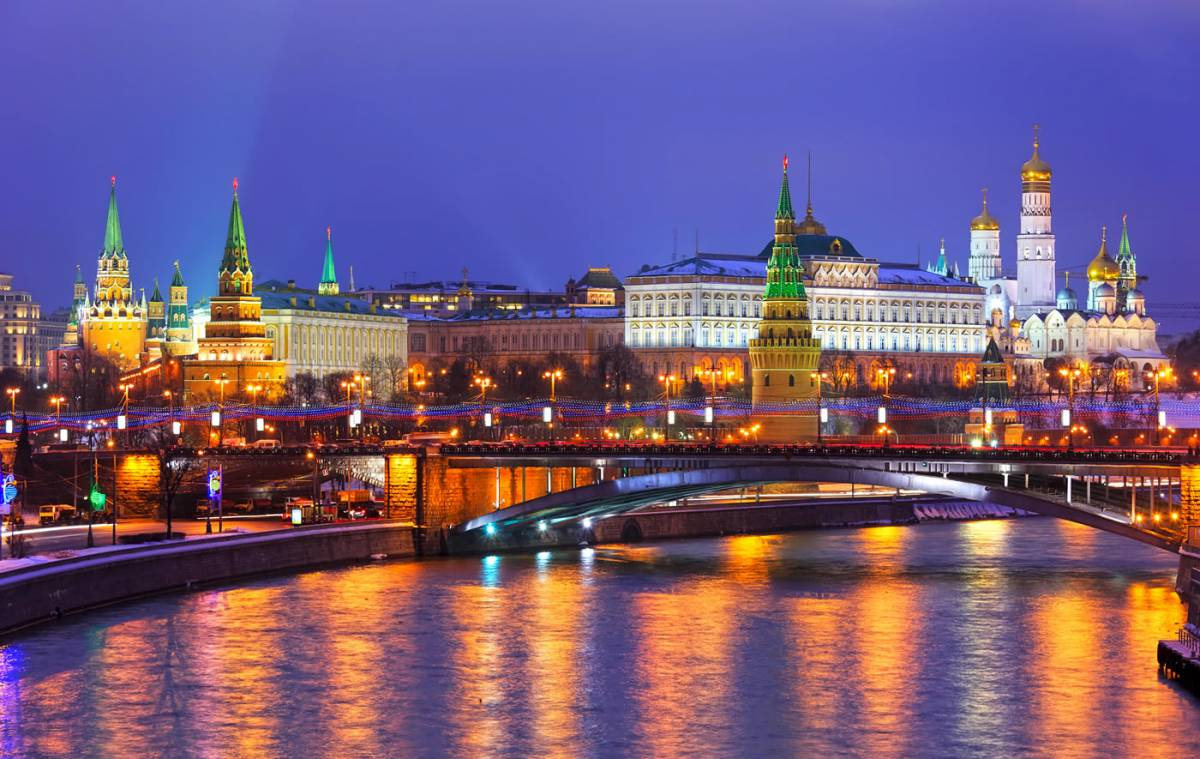 Best neighbourhoods to stay in Moscow - Tsentralny