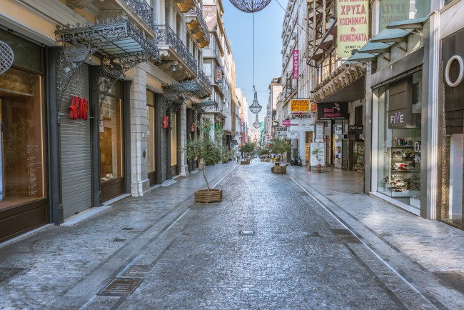 Neos Kosmos - Where to stay in Athens