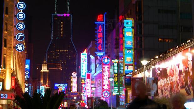 Zona comercial en Nanjin