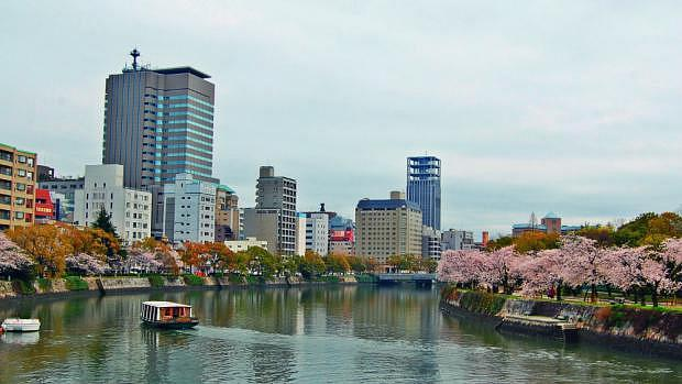 Best areas to stay in Hiroshima - Hiroshima Central