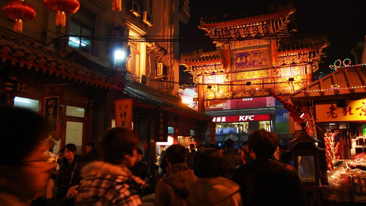 Atracciones de Pekín - Wangfujing Night Market