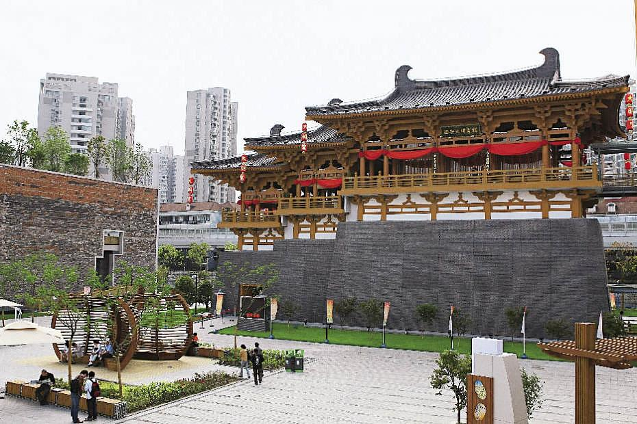 Where to stay in Xi'an - Weiyang