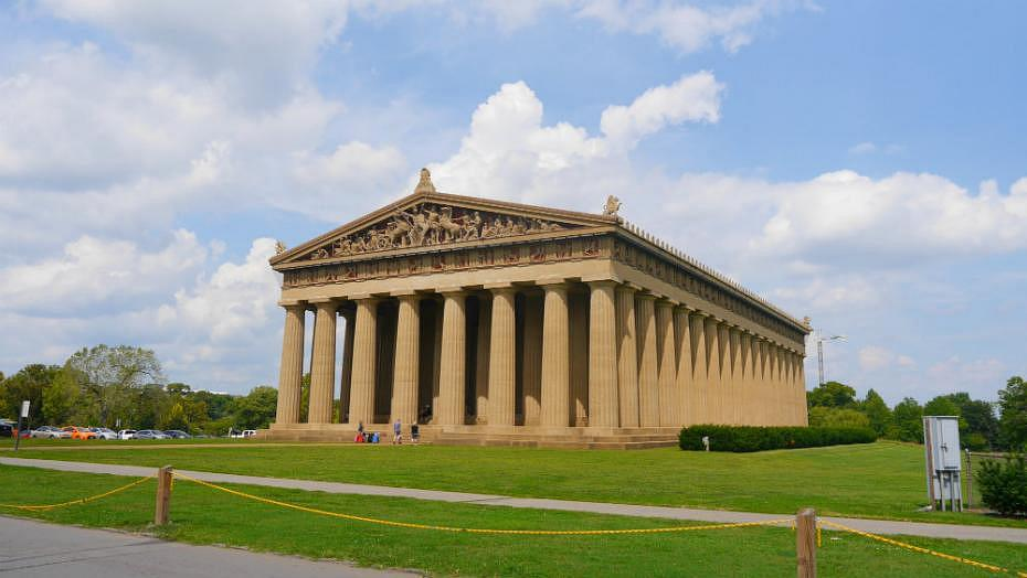 Best districts to stay in Nashville - West End