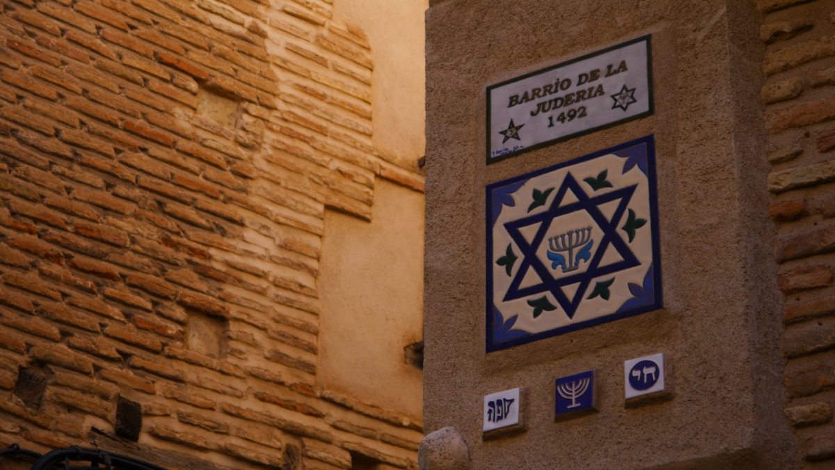 Jewish quarter - Best areas to stay in Toledo