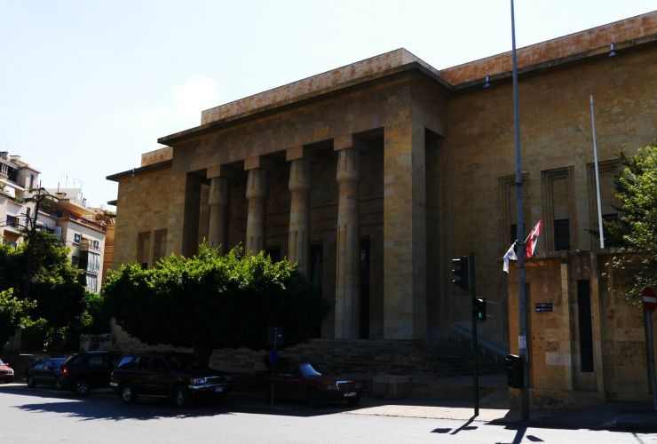 Museo Nacional de Beirut - Exterior