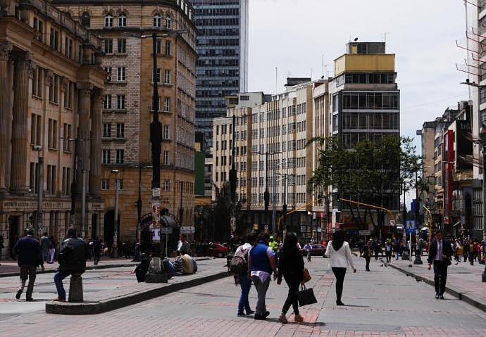 Zonas de shopping de Bogotá